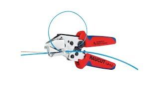 RAUCUT I Инструмент для работы с оптоволокном. Полный обзор !!!