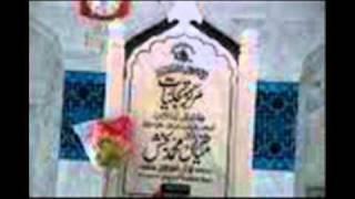 Kundh Utar Deedaar by Alam Lohar - Saif Ul Malook