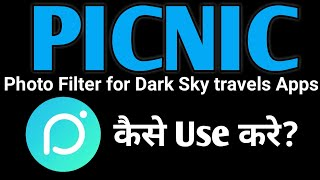 picnic photo filter for dark sky travel app screenshot 4