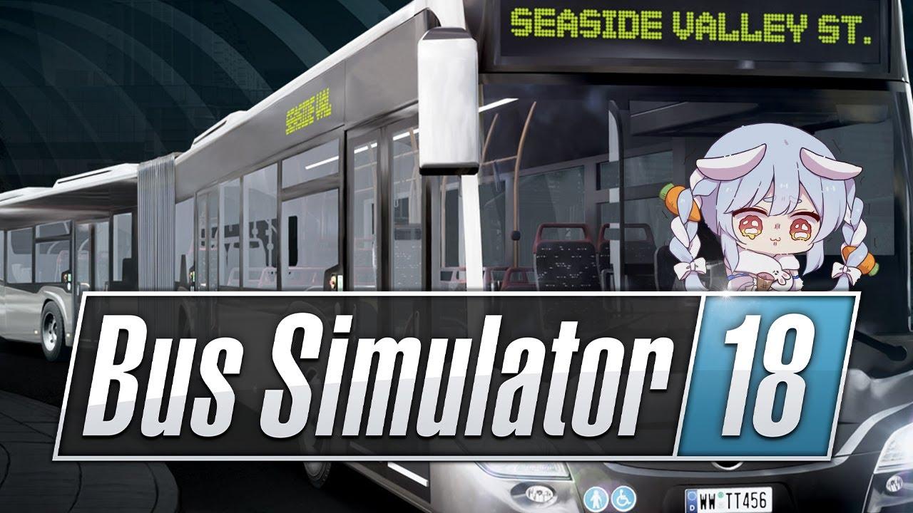 [Bus Simulator]Departure Pekooooooooooooooooooooooooooooooooooooooooooooooooooooooo!  !!  !!  !!  !!  !! Peko![Holo Live / Pekora Usada]