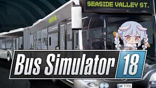 【Bus Simulator】出発ぺこおおおおおおおおおおおおお!!!!!!ぺこ!【ホロライブ/兎田ぺこら】