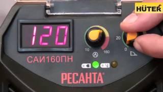 видео Сварочный инвертор Ресанта САИ 190ПН купить в Екатеринбурге