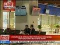 UB: Parañaque Integrated Terminal Exchange, papasinayaan ngayong araw