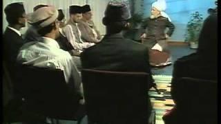 Rencontre Avec Les Francophones 1 décembre 1997 (Occidental,Bismillah,Jesus, Algerie,gens du livre)