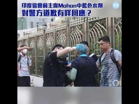 毛漢:鄧炳強你要改返record,承認射中無辜途人!