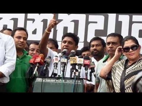 FULL SPEECH--Sajith Premadasa addresses the rally in Colombo.