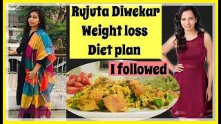 Rujuta Diwekar's weight loss diet plan | Vegetarian Diet Plan For weight loss | Azra Khan Fitness