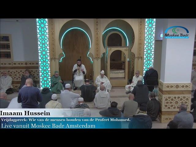 Vertaling Wie van de mensen houden van de Profeet