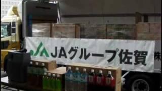 東日本大震災-支援物資を-佐賀第1便 20110314