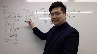 개념원리 RPM 수학1 92~110번 문제 QnA