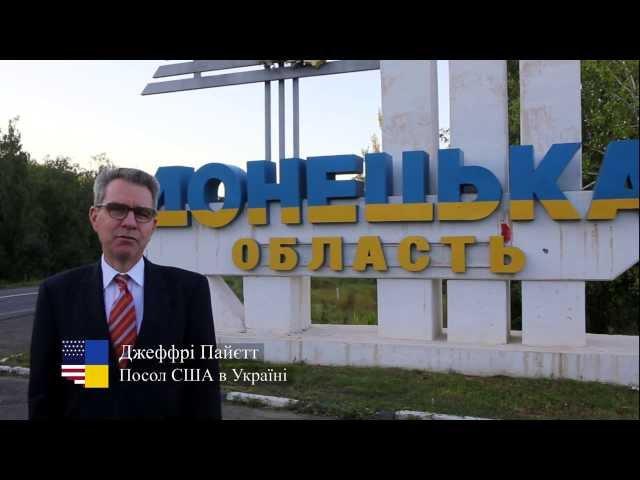Щирі вітання з Днем Незалежності з різних куточків України від посольства США в Україні
