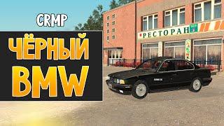 GTA: Криминальная Россия (По сети) #3 - Чёрный бумер!