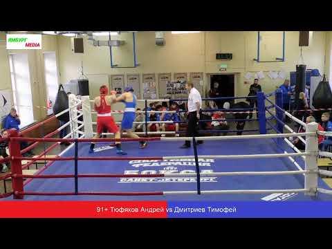 Финалы . Первенство Санкт-Петербурга по боксу среди юниорок и юниоров 2020 .