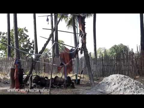 Locals Drill for Oil by Hand in Myanmar