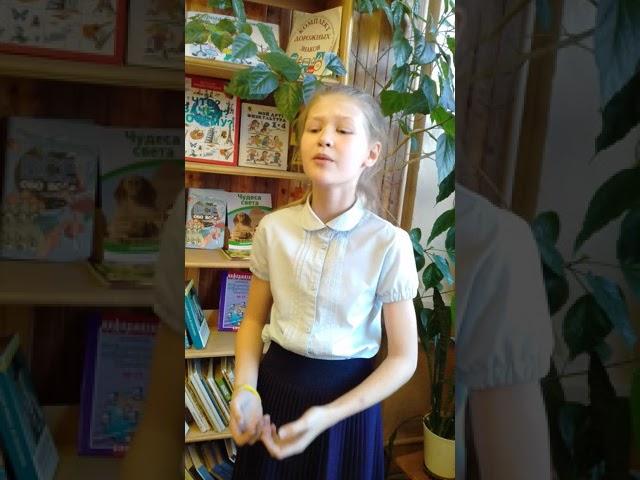 Изображение предпросмотра прочтения – МарияМакаровская читает произведение «Фиалки» Н.М.Рубцова