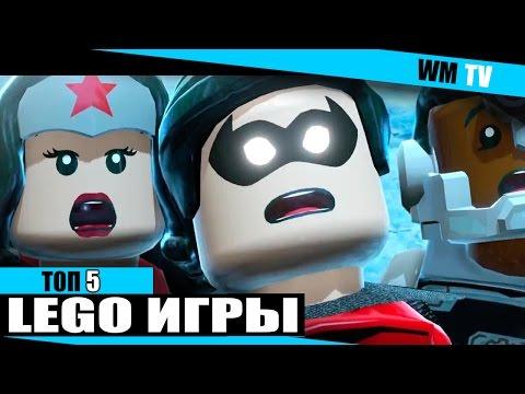 Top 5 - лучшие LEGO игры
