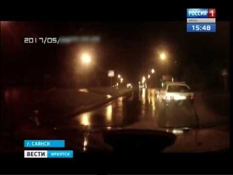 Выстрелами по колёсам остановили автомобиль с пьяным водителем в Саянске, «Вести-Иркутск»