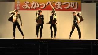 第41回よかっぺまつり ~Studio Dropsさん <DANCE> part9 thumbnail