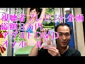 【高橋しょう子】アダルトDVD エロ動画 / 59回目 / スタジオ福谷