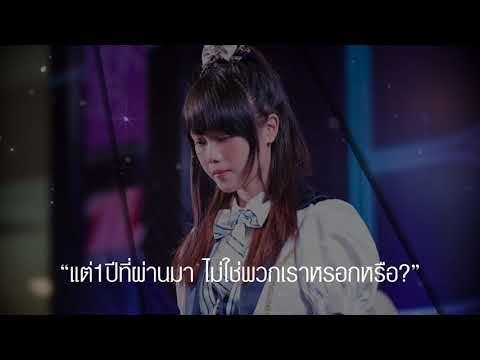 AKB48 53rd Single World Senbatsu - Music We Choose You [Music BNK48]