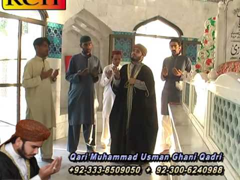 Super Hit - Rahmat Da Darya Mera Murshad Sohna Usman Ghani Qadri