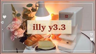 일리 커피머신 y3.3 사용 후기 /홈카페 /일리라떼 …