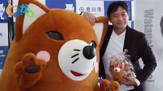 「渡辺いっけいさん 広報大使就任!」 2月1日(金曜)、豊川市役所で、...