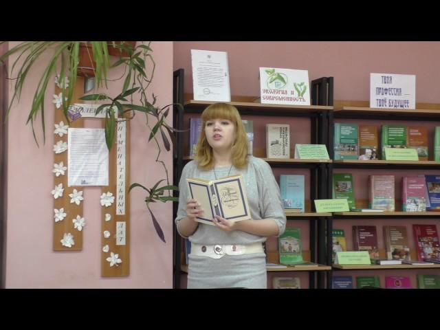 Изображение предпросмотра прочтения – ДарьяАртюхова читает произведение «Молчи, скрывайся и таи» Ф.И.Тютчева