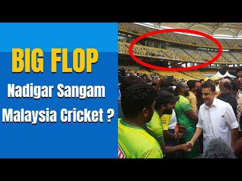 Nadigar Sangam Malaysia Cricket, Big Flop |  Actor Association - IBC Tamil