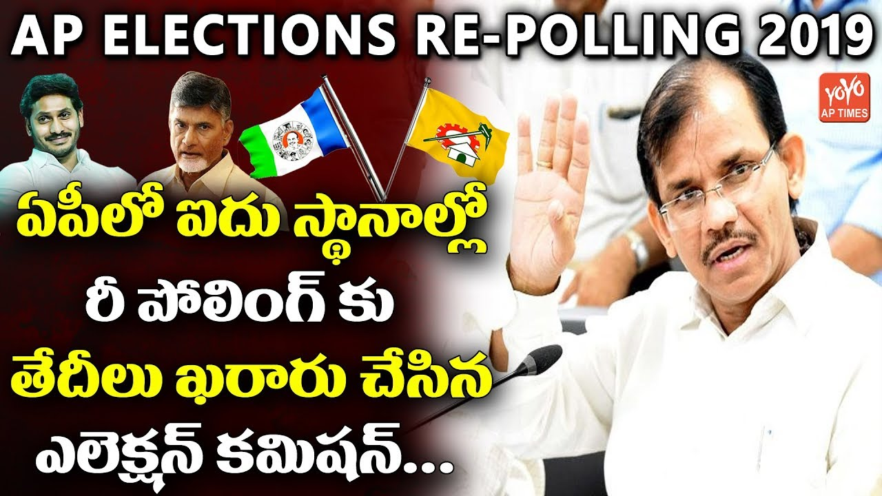 babu-pravachanams-on-repolling-jagan-counter