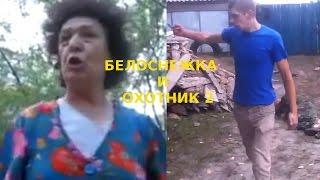 """Белоснежка и охотник 2 трейлер """"Русская Версия"""" (русский трейлер)"""