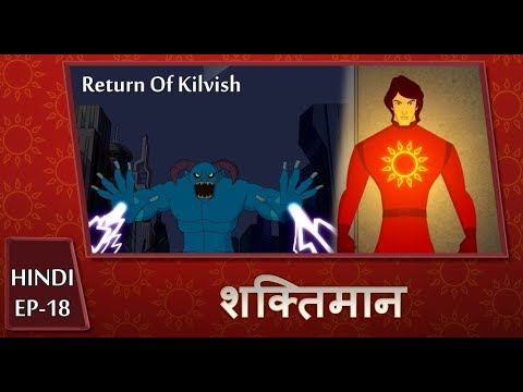 Shaktimaan Animation Hindi - Ep#18