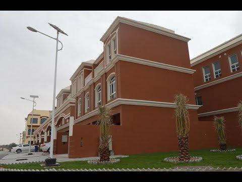 BEGONIA Villa in Ajman||Sweet Homes Group June 2017