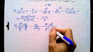 №88 алгебра 8 класс Макарычев