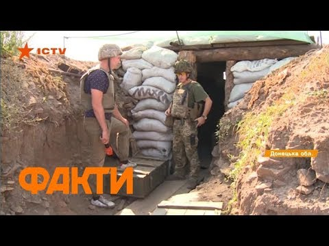 Прицельный огонь по военным и мирным жителям - ситуация на Донбассе