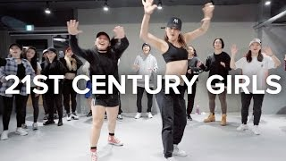 21st Century Girls - BTS / Jane Kim Choreography