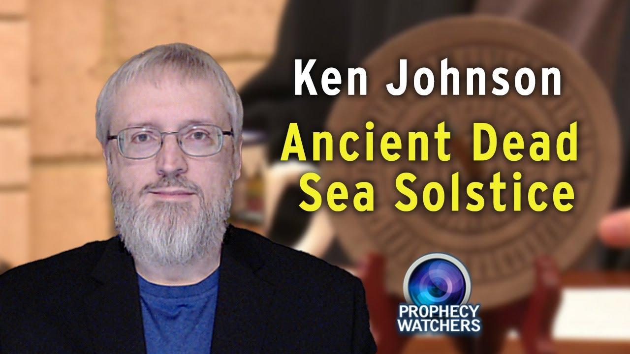 Ken Johnson: Ancient Dead Sea Solstice