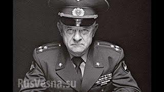 Полковник Квачков Владимир Васильевич. 2018 год.