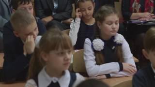 Відеоурок з етики у 4 класі Дружба   найбільший скарб