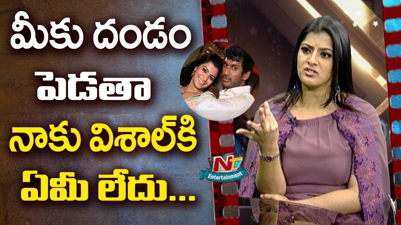 Varalakshmi Gives Clarity On Her Relationship With Vishal | Sarkar Movie | NTV Entertainment