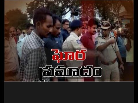 Bus Accident in Khammam District: Watch Latest Situation