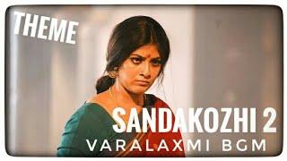 Sandakozhi 2 Varalaxmi BGM | Yuvan shankar raja | SD BGM