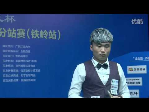 Wang Pan VS Yuying Qi - World Chinese 8 Ball Masters Tour 2016-2017 Stage 3 Tieling