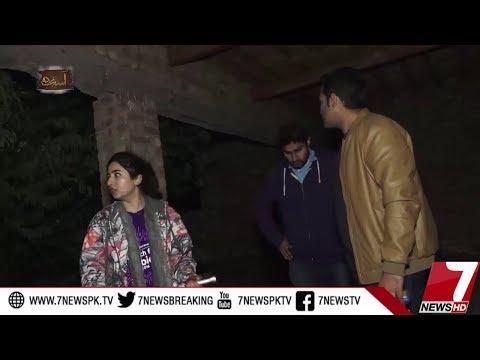 Asaib Zada Episode #60 30 November 2017 |7News|
