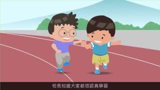 2016 10 床的世界捐贈東埔國小床墊動畫影片
