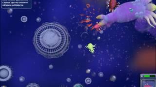 Прохождение игры Spore (Споры). Этап Клетка. Игра spore как играть. Часть 1