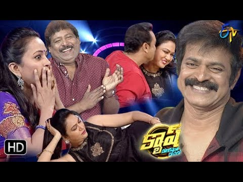 Cash | Brahmaji, Naresh, Hema, Srinu | 8th December 2018 | Full Episode | ETV Telugu