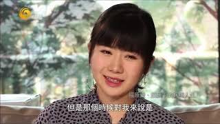 《魯豫有約》福原愛.鏡頭下的乒乓人生(二)   20190515