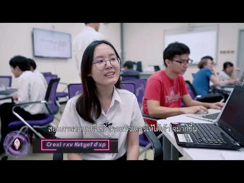 แนะนำหลักสูตรอักษรศาสตรบัณฑิต เทคโนโลยีภาษาและสารสนเทศ