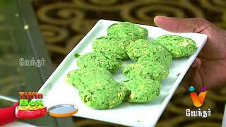 Tiffin Box 23-08-2017 Putham Puthu Kaalai Vendhar tv Show – Episode 1088